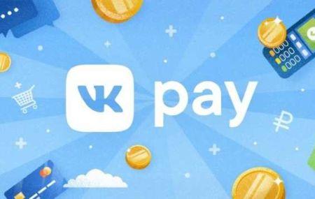 Как пройти идентификацию VK Pay – создание и активация кошелька