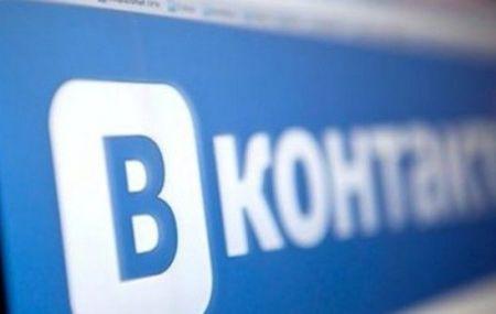 Как узнать администратора группы ВКонтакте, если он скрыт