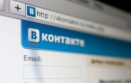 ВКонтакте моя страница: вход без пароля и логина и номера телефона бесплатно