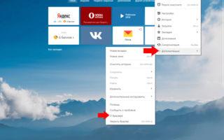 Почему не работает ВК в Яндекс браузере – причины и что делать?