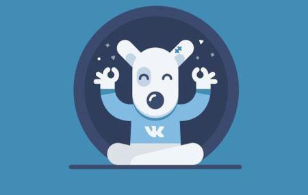 Как удалить мероприятие Вконтакте, если ты создатель, с телефона или ПК?