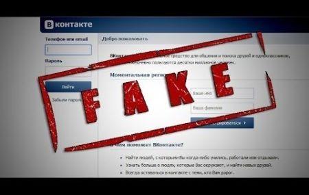 Как узнать фейковая страница или нет Вконтакте?