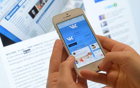 Как скрыть создателя группы ВКонтакте