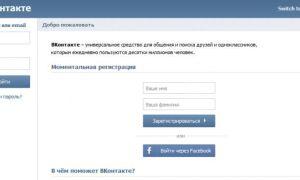 Как сделать вторую страницу Вконтакте на один номер?