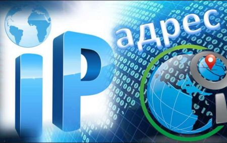 Как узнать IP адрес человека в ВК?