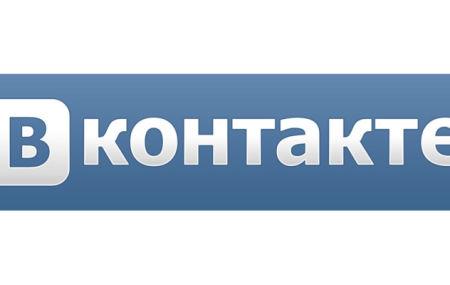 Как зарегистрировать много аккаунтов ВКонтакте