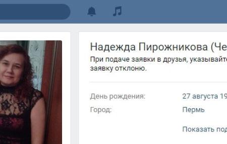 Как создать группу Вконтакте – подробная инструкция