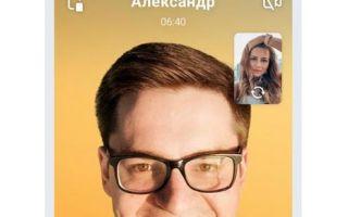 Мессенджер VK Me для Андроид – скачать и установить
