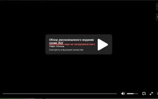 Почему не работает видео в ВК: причины и что делать, если не показывает?