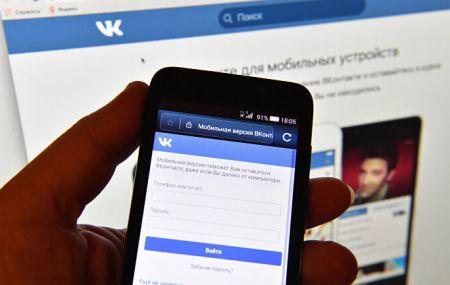 Как восстановить пароль в ВК – официальная инструкция