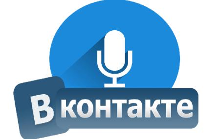 Почему не работает микрофон в ВК – причины и что делать?