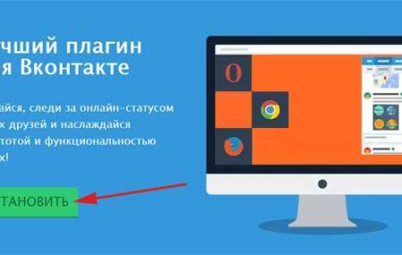 Зайти в ВК оффлайн с компьютера и телефона – инструкция