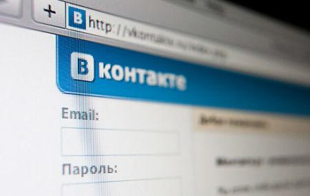 Регистрация в ВКонтакте прямо сейчас – новая страница