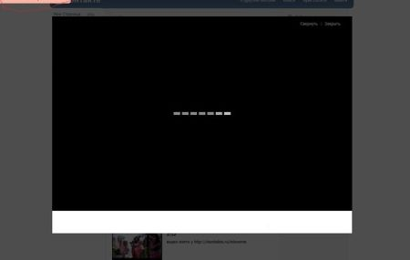 «Ошибка доступа 5» Вконтакте – причины и что делать?