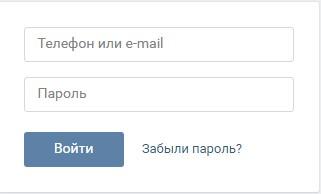 моя страница в ВКонтакте быстрый вход