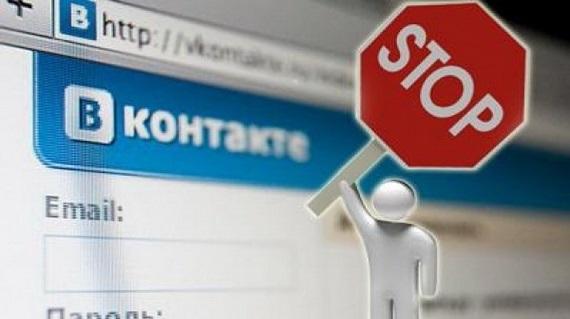 как отменить отправку сообщения вконтакте