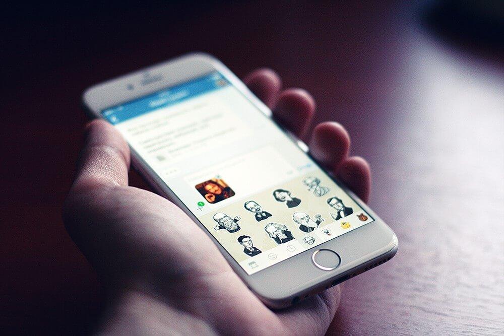 почему не отправляются сообщения в контакте выдает ошибку