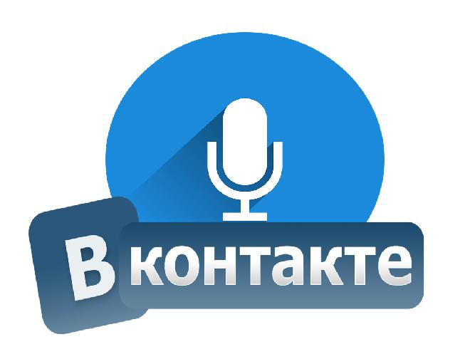 почему вконтакте не работает микрофон