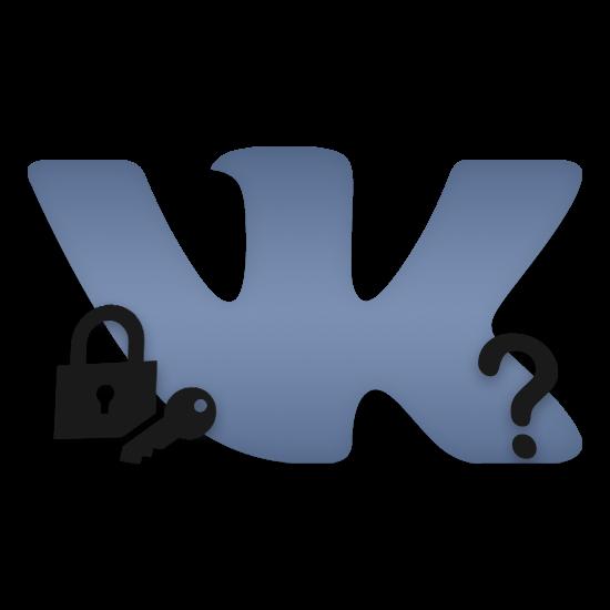 как узнать пароль и логин от чужой страницы вконтакте