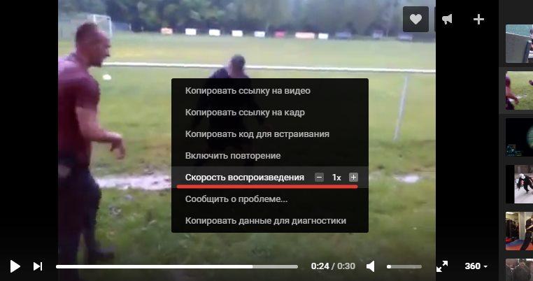видео вконтакте код ошибки 4