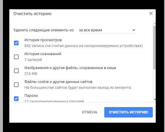 вк не грузит сообщения