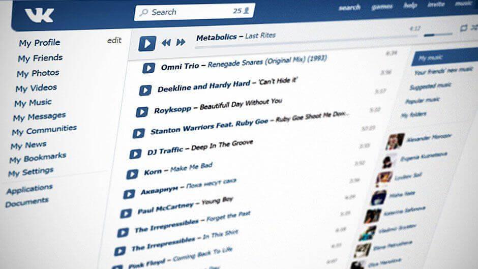 слушать музыку вконтакте без ограничений
