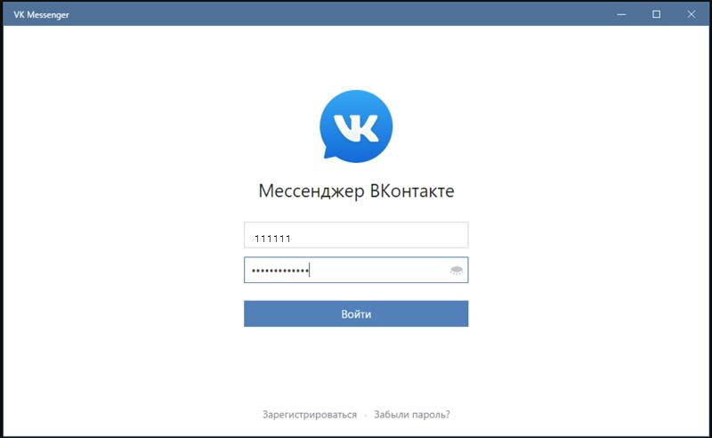 vk messenger для windows