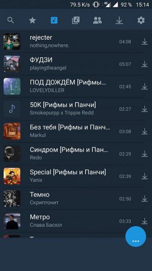 расширения для google chrome скачать музыку вконтакте