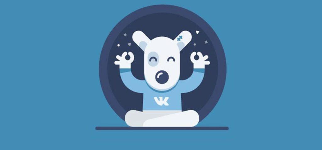 как удалить мероприятие вконтакте